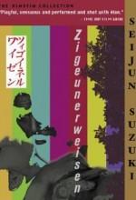 Tsigoineruwaizen (1980) afişi