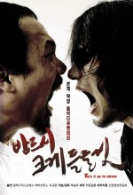 Turn ıt Up To 11 (2009) afişi