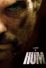 The Hum (2015) afişi