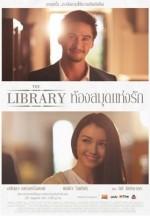 The Library (2014) afişi