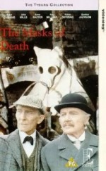 The Masks of Death (1984) afişi