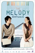 The Melody (2012) afişi
