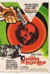 The Two Faces of Fear (1972) afişi