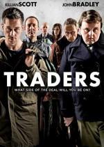 Traders (2015) afişi