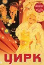 Tsirk (1936) afişi