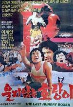 Uliji Anhneun Horangi (1984) afişi