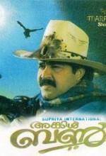 Uncle Bun (1991) afişi