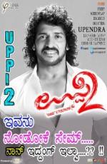Uppi 2 (2015) afişi