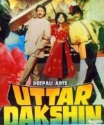 Uttar Dakshin (1987) afişi