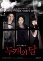 Uykusuz (ı) (2012) afişi