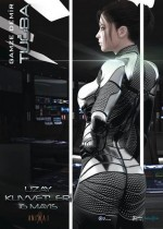 Uzay Kuvvetleri 2911 (3D)