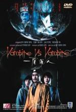 Vampire Vs. Vampire (1989) afişi