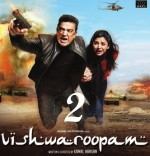 Vishwaroopam 2 (2014) afişi