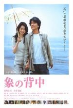 Walking My Life (2007) afişi