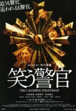 Warau Keikan (2009) afişi