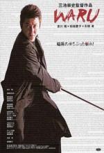 Waru (2006) afişi