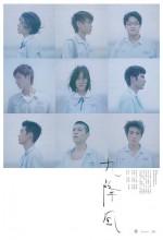 Winds Of September (2008) afişi