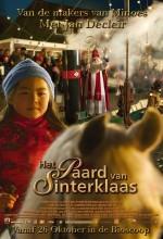 Winky's Horse (2005) afişi