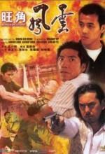 Wong Gok Fung Wan (1996) afişi