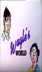 Wagle ki Duniya (1988) afişi