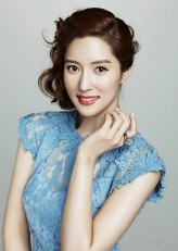 Wang Bit-Na profil resmi