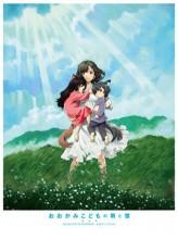 Wolf Children Ame and Yuki (2012) afişi