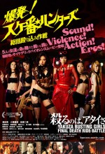 Yakuza-busting Girls: Final Death-ride Battle (2010) afişi