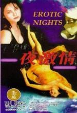 Ye Ji Qing (1989) afişi