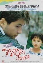 Yeolilgobsaleui Coup D'etat (1991) afişi