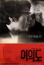 Yeouido (2010) afişi