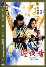 You Xia Qing (1984) afişi