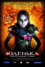 Yulenka (2009) afişi