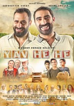 Yav He He (2015) afişi