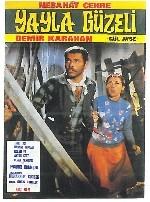 Yayla Kızı Gül Ayşe (1969) afişi
