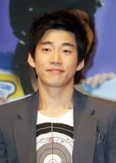 Yoon Kye-sang profil resmi