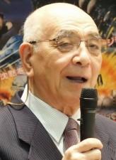 Yoshimitsu Banno profil resmi