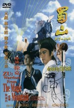 Zu Mountain: New Legend Of The Zu Mountain