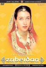 Zubeidaa (2001) afişi