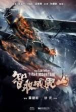 Zhì qu weihu shan (2014) afişi