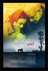 Ziba Ve Ben (2011) afişi