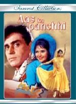 Aas Ka Panchhi