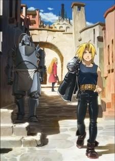Fullmetal Alchemist: Milos No Seinaru Hoshi