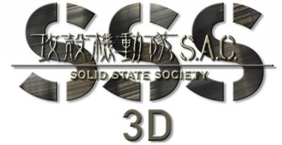 Ghost In The Shell: Stand Alone Complex - Solid State Society 3d