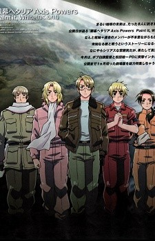 Ginmaku Hetalia: Axis Powers