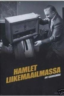 Hamlet Liikemaailmassa