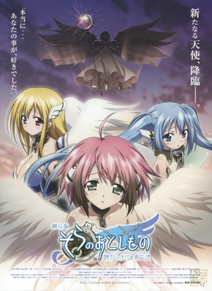 Heaven's Lost Property: A Clockwork Angeloid