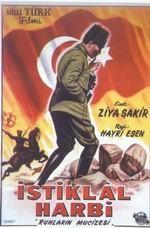 İstiklal Savaşı (ruhların Mucizesi)