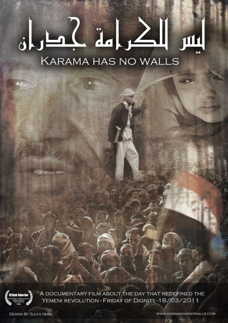 Karama Has No Walls
