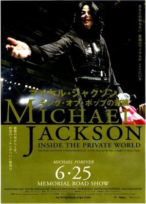 Michael Jackson Commemorated