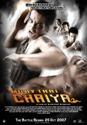 Muay Thai Chaiya